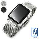 Apple Watch 専用ベルト アップルウォッチ専用 ミラネーゼ ブレスレット HERMANN STAIB ハーマンステイブ for Apple Watch ステンレス Series2/3/4/5