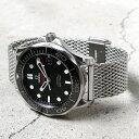 時計ベルト ミラネーゼ ブレスレット HERMANN STAIB ハーマンステイブ ステンレス メッシュベルト 20mm 22mm