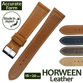 バネ棒付き 時計 ベルト Accurate Form アキュレイトフォルム Horween leather belt ホーウィン レザーベルト