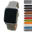 アップルウォッチ専用ベルト Apple Watch Series3/4対応 FLUCO Chrono Schrumpf クロノ シュランク 38mm/40mm用 レザーベルト