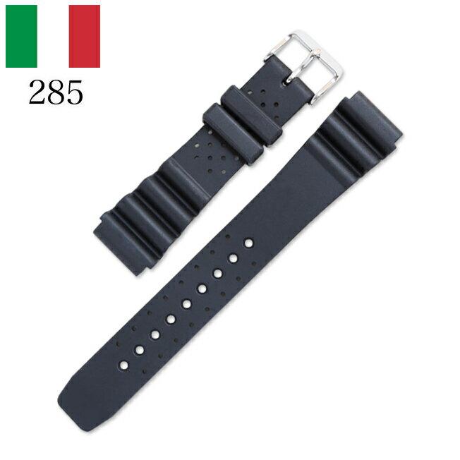 時計 腕時計 ベルト 時計バンド イタリア BC ボネットシンチュリーニ 285 ラバー素材 ストラップダイバーズ 20mm 22mm ブラック