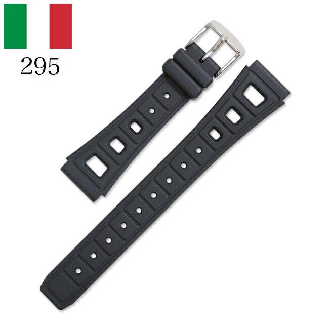 時計 腕時計 ベルト 時計バンド イタリア BC ボネットシンチュリーニ 295 ラバー素材 ストラップ 20mm ブラック