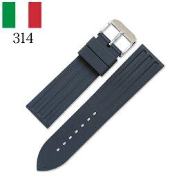 バネ棒付き 時計 ベルト 腕時計 イタリア BC ボネットシンチュリーニ 314 ラバー素材 ストラップ ダイバーズ 22mm ブラック