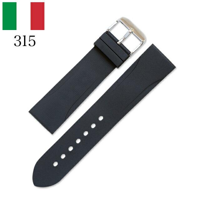 時計 腕時計 ベルト 時計バンド イタリア BC ボネットシンチュリーニ 315 ラバー素材 ストラップ 22mm ブラック