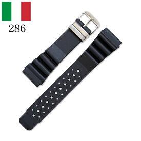 バネ棒付き 時計 ベルト 腕時計 イタリア BC ボネットシンチュリーニ 286 ラバー素材 ストラップ ダイバーズ 24mm ブラック