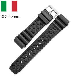 バネ棒付き 時計 ベルト 腕時計 イタリア BC ボネットシンチュリーニ 303 ラバー素材 ストラップ ダイバーズ 22mm ブラック