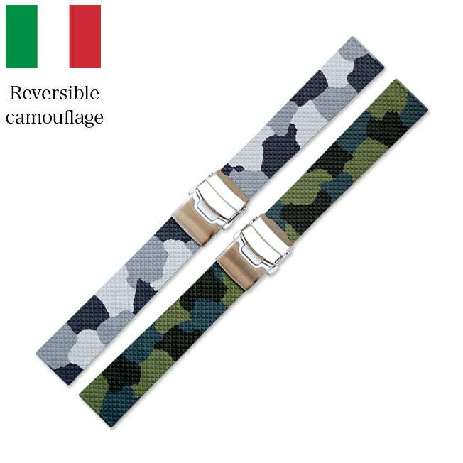 時計 腕時計 ベルト 時計バンド イタリア BC ボネットシンチュリーニ カモフラージュ リバーシブル ラバー素材 ストラップ 20mm 22mm グレー グリーン 迷彩