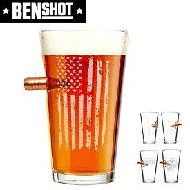ビアグラス 実弾を使用 BENSHOT ベンショット 星条旗 Beer glass ビールグラス 16oz(454ml) パイントグラス アメリカ国旗 DAD 米国製 ハンドメイド 弾丸グラス ビールグラス
