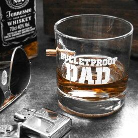 BENSHOT ベンショット Whisky glass ウィスキーグラス アメリカ ASA ブルー レッド DAD USMC 11oz(325ml) 米国製 ハンドメイド ウイスキーグラス