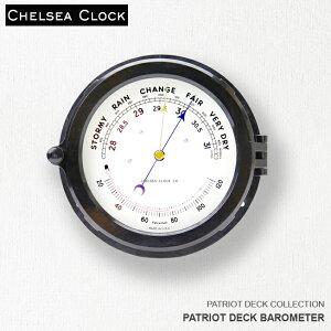 時計 壁掛け時計 置き時計 ホーム リビング アメリカ CHELSEA CLOCK チェルシー・クロック PATRIOT DECK BAROMETER バロメーター 温度計気圧計