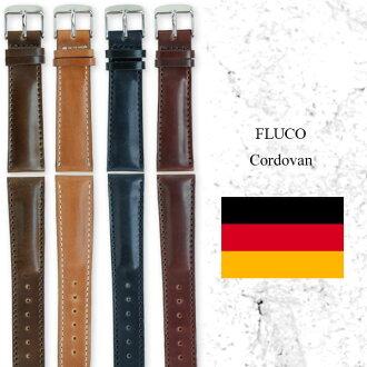 Clock belt ◆ フルーコ FLUCO Horween Shell Cordovan Ho Win shell cordovan leather 18mm20mm22mm [LTHBLT]
