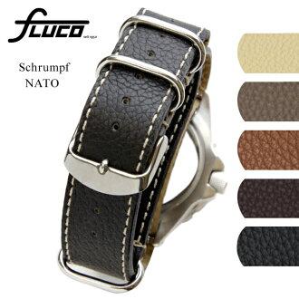 FLUCO Schrumpf NATO Leather Watch Strap