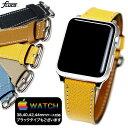 時計 ベルト 腕時計 ドイツ FLUCO フルーコ Calf belt Apple watch Series4対応 アップルウォッチ ベルト バンド 38mm 40mm 42mm 44mm PERLINGER カーフベルト 革 シリーズ4