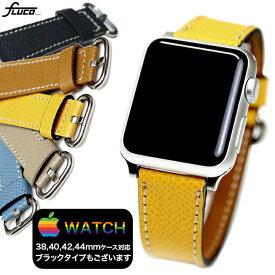 腕時計 ベルト ドイツ FLUCO フルーコ Calf belt Apple watch Series 3/4/5/6対応 アップルウォッチ専用 バンド ベルト 38mm 40mm 42mm 44mm PERLINGER カーフベルト 革