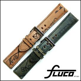 腕時計 ベルト ドイツ FLUCO フルーコ Horween Shell Cordovan Reversed ホーウィン シェルコードバン リバースド 馬革 20mm 22mm ブラウン グリーン