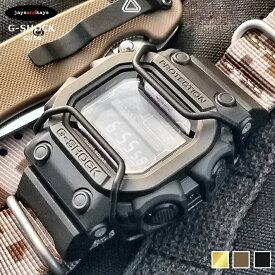Gショック専用 ジーショック GSHOCK ガード プロテクター ブルバー パーツ GX56