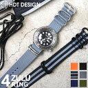 バネ棒付き 時計ベルト HDT DESIGN ZULU 4RING バリスティックナイロン NATOベルト スタンダード 4リング 20mm 22mm