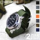 バネ棒付き 時計ベルト HDT DESIGN ZULU 2RING バリスティックナイロン NATOベルト スタンダード 2リング 20mm 22mm 2…