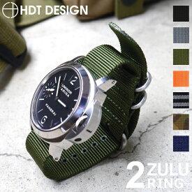 バネ棒付き 時計ベルト HDT DESIGN ZULU 2RING バリスティックナイロン NATOベルト スタンダード 2リング 20mm 22mm 24mm