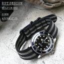 バネ棒付き 時計ベルト HDT DESIGN ZULU 2RING アスファルトJB バリスティックナイロン NATOベルト 2リング 20mmサイズ