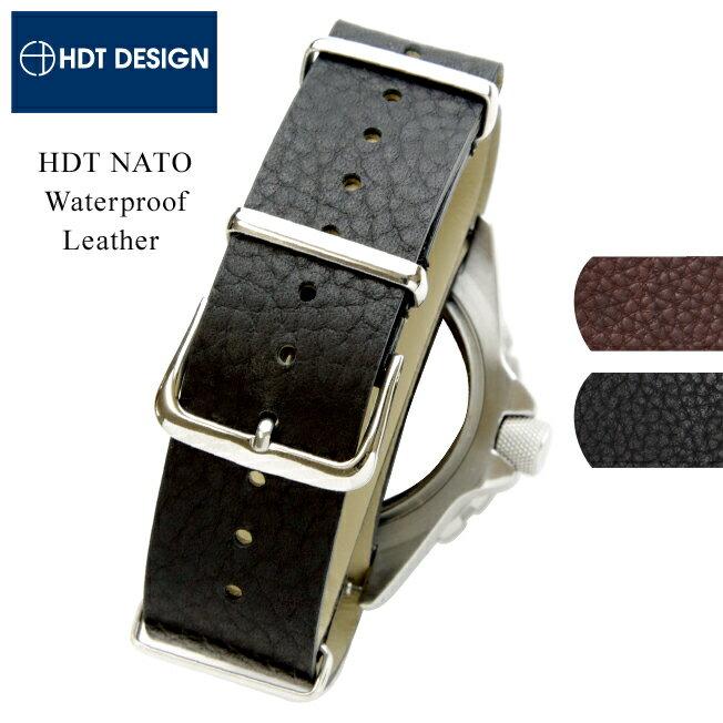 時計 腕時計 ベルト バンド HDT NATO レザー 耐水 レザー 革 18mm 20mm 22mm ブラック ブラウン ネイビー