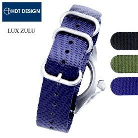 【ポイント10倍】時計 ベルト 腕時計 バンド ルクス HDT DESIGN LUX ZULU ルクス ズールタイプストラップ 20mm 22mm 24mm ブラック ネイビー ブルー オリーブ グリーン