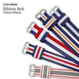 バネ棒付き 時計 ベルト 腕時計 バンド US Type Ribbon belt リボンベルト HDT DESIGN 16mm 18mm 20mm ナイロン ブラック ネイビー ブルーホワイト ベージュ ストラップ ダニエルウェリントン DW