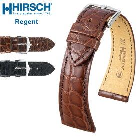 腕時計 ベルト HIRSCH ヒルシュ Regent Louisiana Alligator Flank リージェント ルイジアナアリゲーター 16mm 17mm 18mm 19mm 20mm ブラック ブラウン