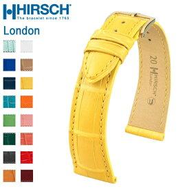 腕時計 ベルト HIRSCH ヒルシュ Selection London Louisiana Alligator Color ロンドン ルイジアナアリゲーター カラー セミマット仕上げ レザー革 14mm 16mm 17mm 18mm 19mm 20mm 21mm 22mm