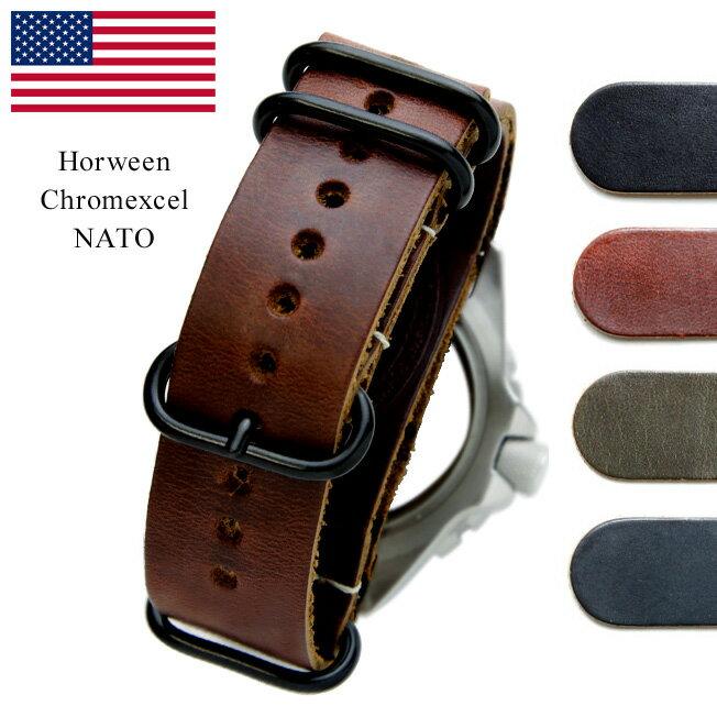 時計 腕時計 ベルト 時計バンド Horween Chromexcel NATO ホーウィン クロムエクセル レザー 革 20mm 22mm 24mm ブラック ブラウン ネイビー ブルー グリーン