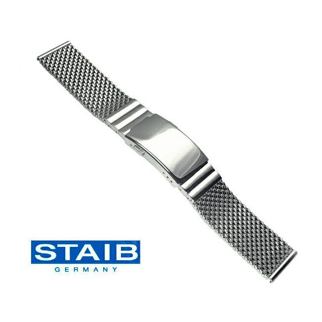 時計 腕時計 ベルト 時計バンド ドイツ HERMANN STAIB ハーマンステイブ プッシュ式Dバックル ステンレス メッシュブレスレット ダイバーズエクステンション 20mm 18mm