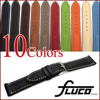 FLUCO Chrono Schrumpf Leather Watch Strap