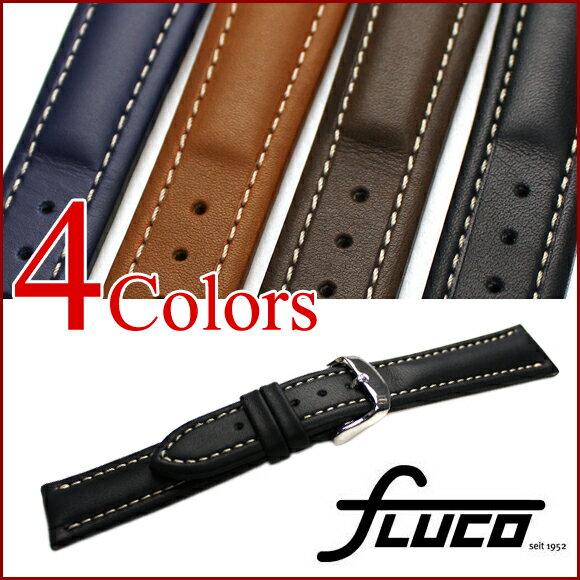 時計 ベルト 腕時計 時計バンド ドイツ FLUCO フルーコ Chrono Nabucco クロノナブッコ カーフ 牛革 18mm 20mm 22mm ブラック ブラウン ネイビー ブルー