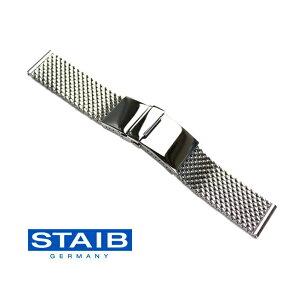 時計 ベルト 腕時計 ドイツ HERMANN STAIB ハーマンステイブ セーフティ付プッシュ式 ステンレス Dバックル メッシュ メタル 金属 ステンレス ブレスレット ミラネーゼ 20mm 22mm 24mm