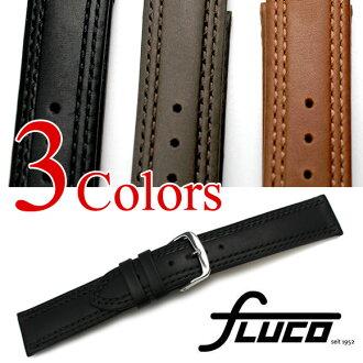 FLUCO Bio Natur Leather Watch Strap