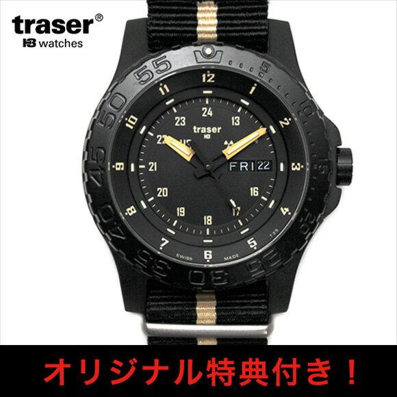 時計 腕時計 ミリタリーウォッチ TRASER トレーサー MIL-G Sand オリジナルストラップ付き