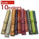1039 roco55p 1