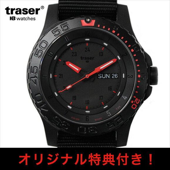 時計 腕時計 ミリタリーウォッチ TRASER トレーサー MIL-G Red Combat レッド・コンバット オリジナルストラップ付き