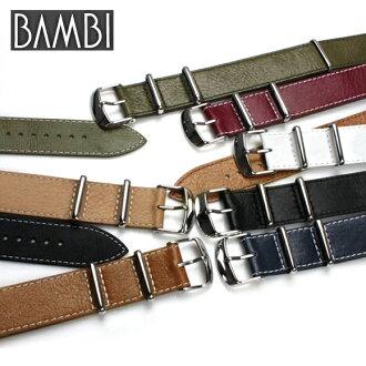 ◆ BAMBI Bambi NATO type leather calf watch, belt watch, watch band 18 mm 20 mm22mm