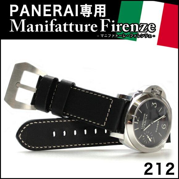 時計 腕時計 ベルト 時計バンド イタリア PANERAI パネライ PANERAI 専用 MF Vacchetta ヴァケッタ ブラック/ホワイト 212 22mm 24mm 26mm ラジオミール ルミノール