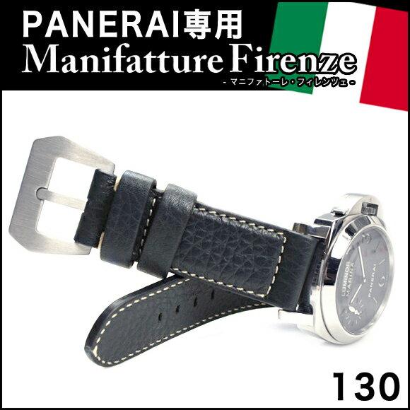 時計 腕時計 ベルト 時計バンド イタリア PANERAI パネライ PANERAI 専用 MF Bufalo 水牛 バッファローレザー ブルー/ホワイト 130 22mm 24mm 26mm ラジオミール ルミノール