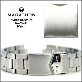 ★马拉松★MARATHON Divers Bracelet No-Mark无标记手镯20mm
