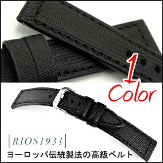 ◆ RIOS1931 Advance Nytech with Caoutchouc advanced Nitec カウチューク lining for watch, belt watch, watch band 18 mm 20 mm22mm
