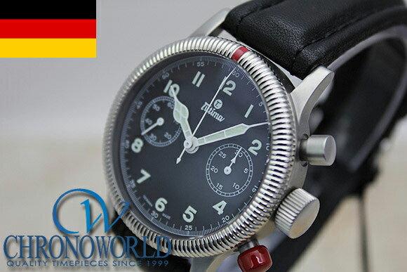 時計 腕時計 ミリタリーウォッチ ドイツ TUTIMA チュチマ Ref.783-01 Flieger Chronograph 1941 フリーガークロノグラフ