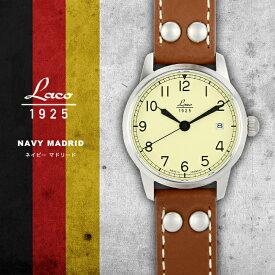 時計 腕時計 ミリタリーウォッチ ドイツ LACO ラコ 861802 NAVY ネイビー MADRID マドリード 自動巻き オートマチック CWオリジナルストラップ付 オリジナルストラップ付き