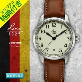 【お取寄せ】 時計 腕時計 ミリタリーウォッチ ドイツ LACO ラコ 861803 DEAUVILLE ドーヴィル 自動巻き オートマチック ネイビーウォッチ NAVY WATCH オリジナルストラップ付き