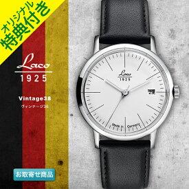 【お取寄せ】 時計 腕時計 ミリタリーウォッチ ドイツ LACO ラコ 861837 VINTAGE38 ヴィンテージ38 WHITE ホワイトダイアル バーインデックス 自動巻き オートマチック ヴィンテージウォッチ VINTAGE WATCH オリジナルストラップ付き