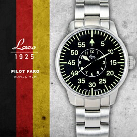 時計 腕時計 ミリタリーウォッチ ドイツ LACO ラコ 861891 PILOT パイロット FARO ファロ 自動巻き オートマチック オリジナルストラップ付き