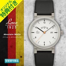 【お取寄せ】 時計 腕時計 ミリタリーウォッチ ドイツ LACO ラコ 880201 アブソルート ホワイトダイアル ABSOLUTE クォーツ アブソルートウォッチ ABSOLUTE WATCH オリジナルストラップ付き