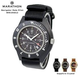 marathonwatch 時計 腕時計 ミリタリーウォッチ アメリカ軍 MARATHON Navigator Date Pilot マラソン ナビゲーター デイト パイロット クォーツ WW194013 サファイアクリスタル風防